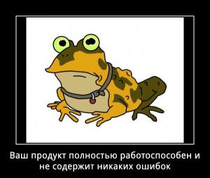 testing_meme_9