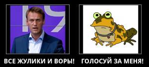 Vory_i_zhuliki