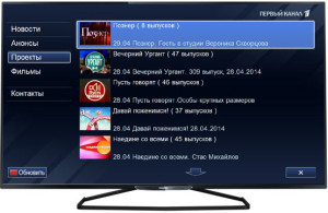 1tv_smarttv_old