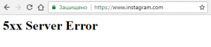 Instagram – 5xx Server Error