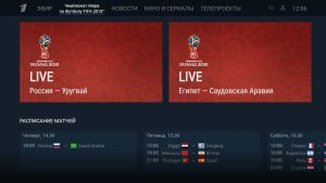 ЧМ по футболу в приложении Первый канал для Smart TV