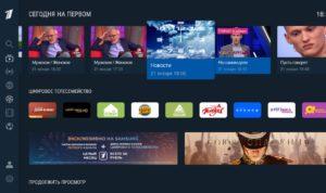 Приложение Первый канал на Smart TV